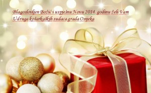 Blagdanska cestitka UKSGO 2014